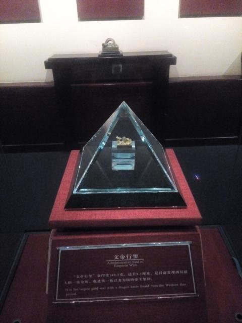 實拍南越王博物館文物:歷史上最早皇帝金印,嘆為觀止的絲縷玉衣