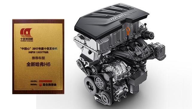 從引進來到走出去看中國汽車工業的歷史巨變