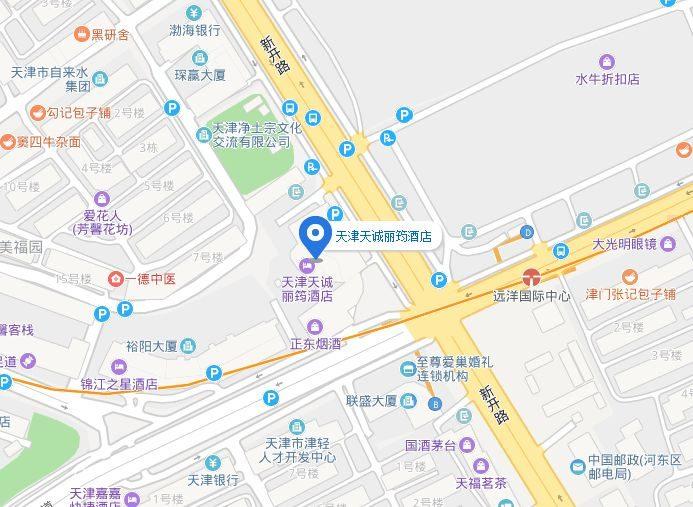 【报名开启】未来已来!2019下半年股指期货投资研讨会 —— 6月29日相聚天津!