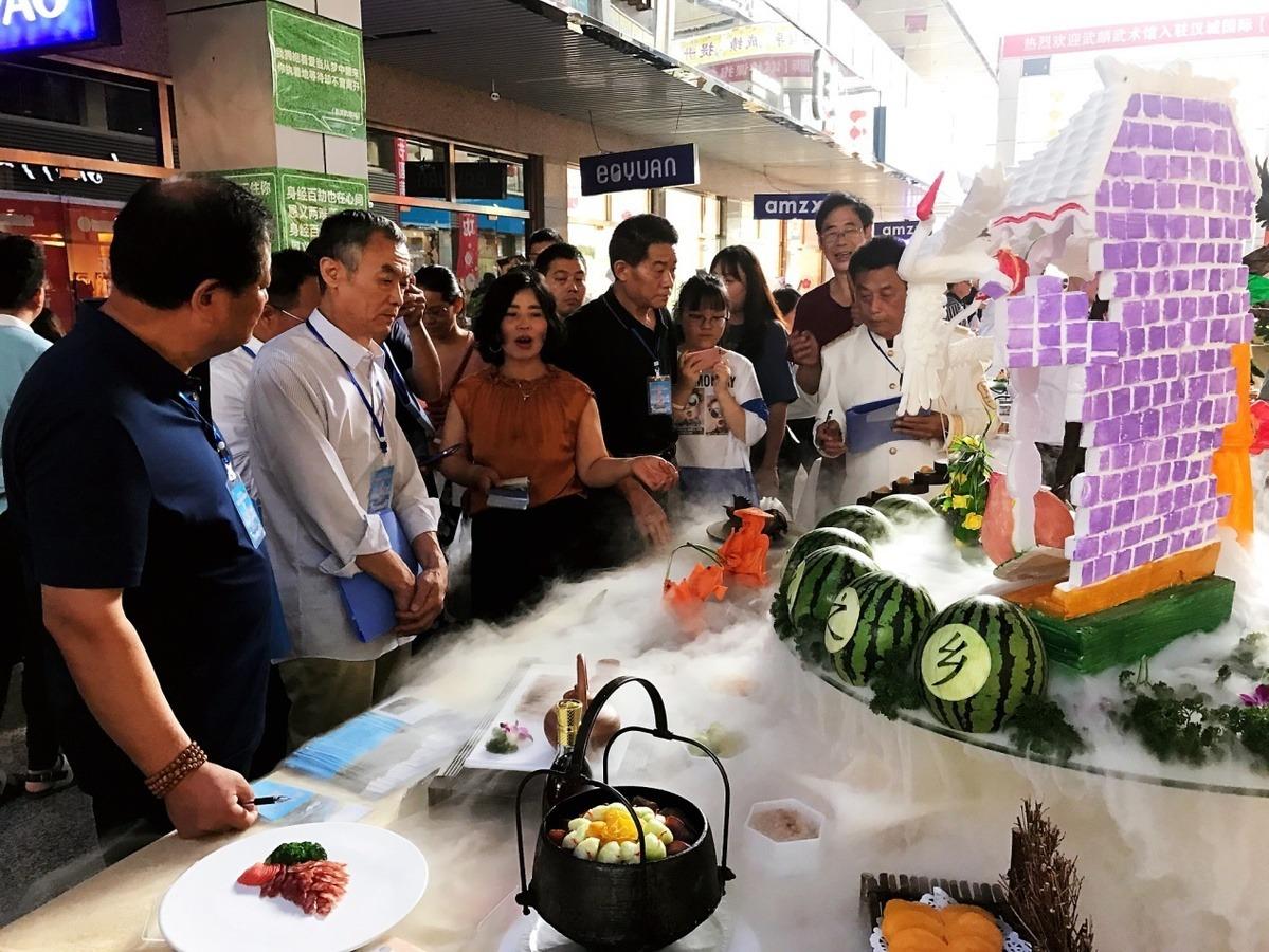第四屆安康美食文化節開幕 富硒美食高顏值亮相