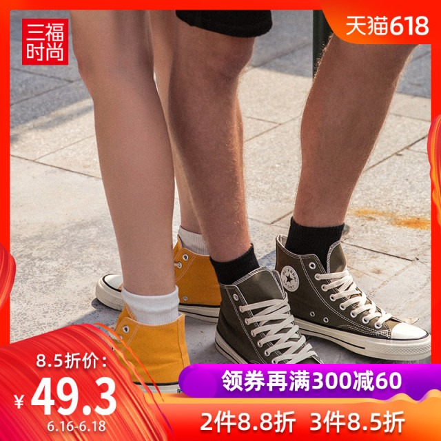 時髦精最愛的帆布鞋,這么搭很時尚