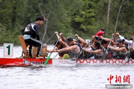 多倫多國際龍舟節開槳