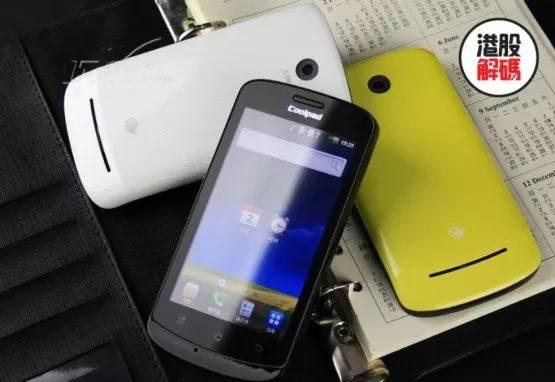 被基金公司下调估值至0港元,老牌手机酷派如何活下去?