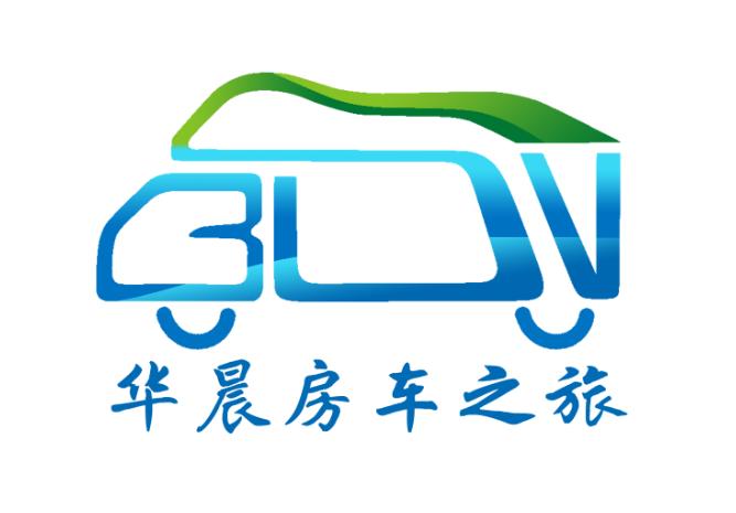 华晨专用车联袂国旅集团 续写房车产业发展佳话