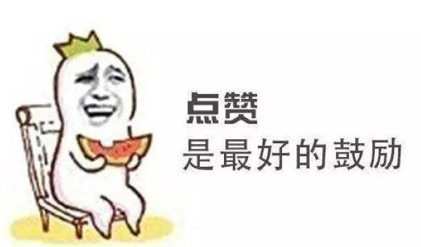 鄭爽招黑了,找的男友又老又丑還像胡彥斌?粉絲:雨女無瓜!