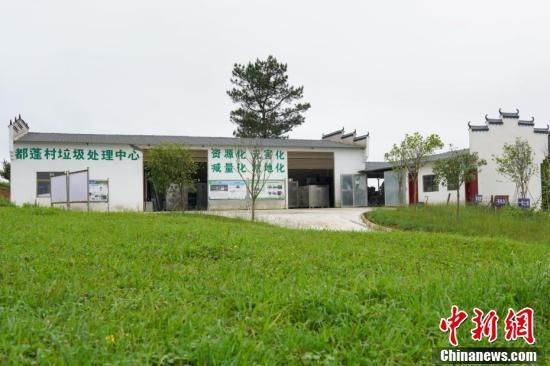 貴州探索農村生活垃圾分類再利用