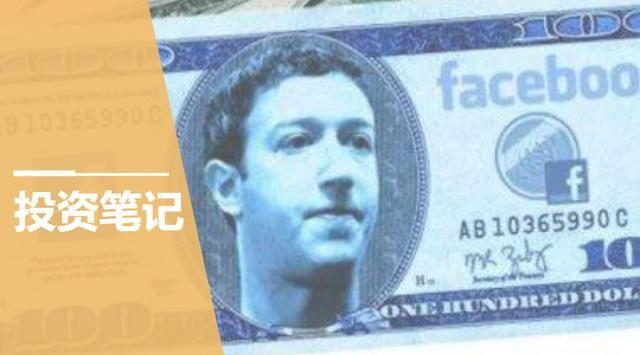 Facebook将发数字货币白皮书;华为