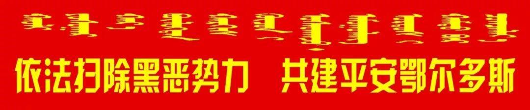 辟谣!辟谣!朋友圈被东胜市民中心附近封路刷屏?拍电影而已!