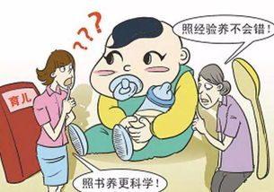 在嬰兒育兒問題上與長輩發生分歧怎么破?