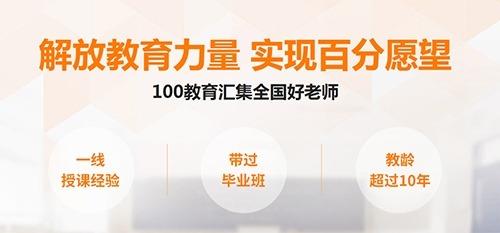 """中國在線教育平臺首次登上""""互聯網女皇報告""""的主要原因之一"""