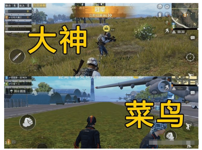 """""""吃雞""""如何快速看出玩家的技術,菜鳥只看KD,而戰神只認它"""