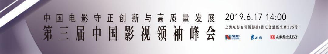 """博纳影业董事长于冬、导演吴京荣获""""第三届中国电影领军人物"""""""