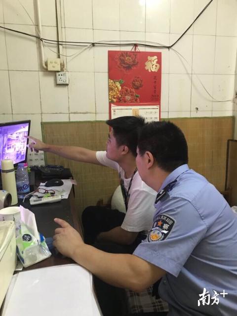 网游诈骗数万元,坪山跨省追捕4名嫌疑人