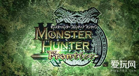 游戏史上的今天:朝网游前进《怪物猎人:边境》