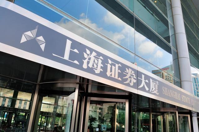 中国股市上涨;截至收盘上证指数上涨0.50%