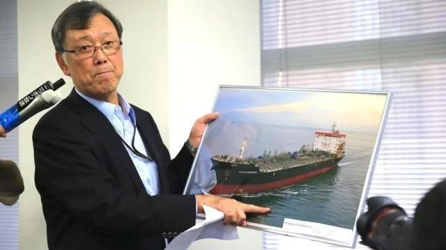 伊朗还没解释,日本就已为其澄清罪名,白宫怒骂这是叛徒行为