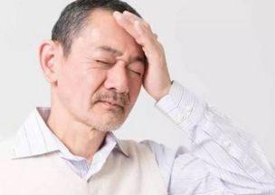 45歲到55歲是衰老關鍵期,監控身體數據,你能長壽