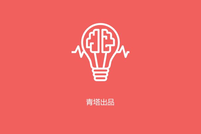 39个!2018年度教育部—中国移动科研基金项目拟立项清单公布