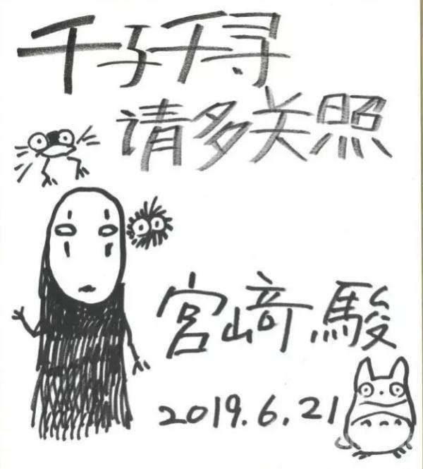 宫崎骏领衔日本批片回潮,《千与千寻》首映是否还了你的电影票?