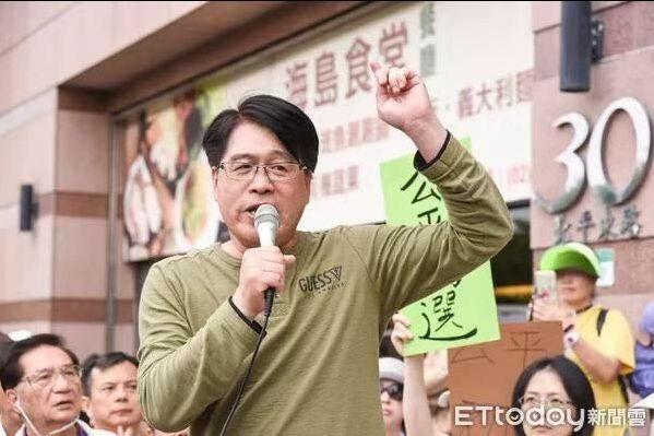 """台湾民意基金会""""董事长游盈隆宣布退出民进党"""