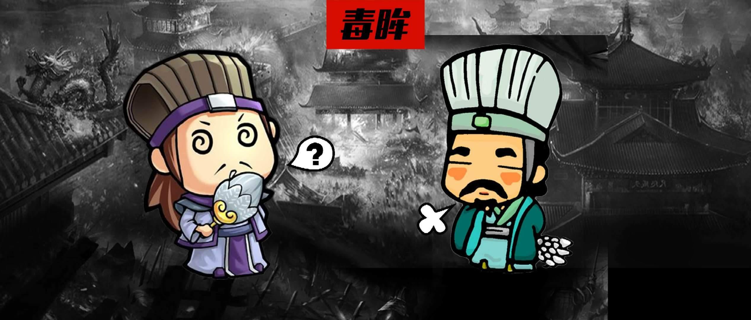 中国游戏商为什么做不出好的三国游戏?