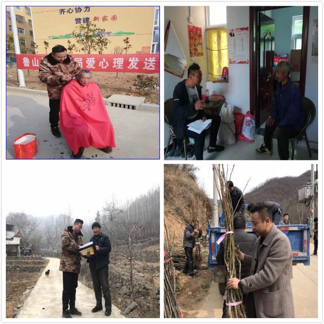 """鲁山文化广电和旅游局李奇峰""""圆梦的第一书记"""""""