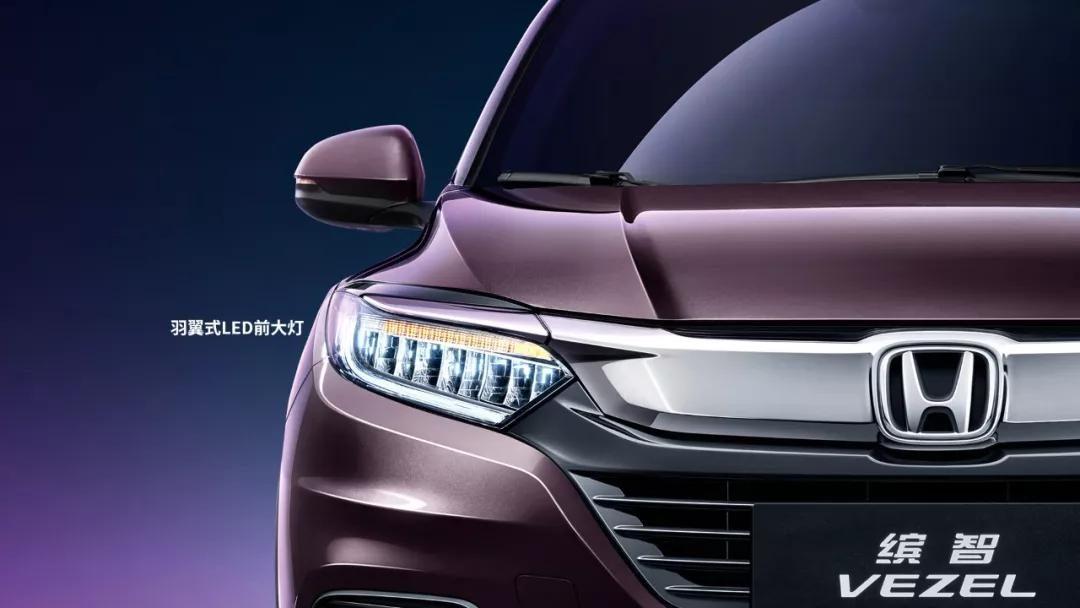 新款缤智前景展望:1.5T车型让新车更具竞争力