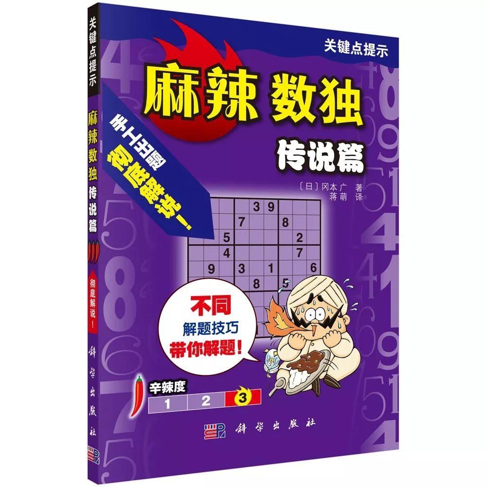 科学新书荟丨2019年精品推荐第22期