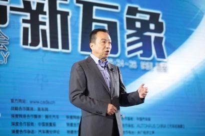 协会资讯   从中国二手车大会这五年看行业变迁