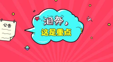 2019阳泉特岗教师招聘:教师具备的相关知识七