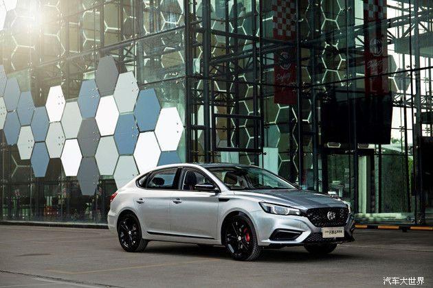 2019款名爵6国六B新车型正式上市 9.68万元起售