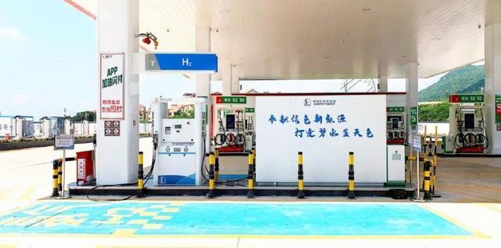 EV晨报 | 全国首个油氢合建站建成;蔚来汽车两高层离职;PSA将推15款电动车型
