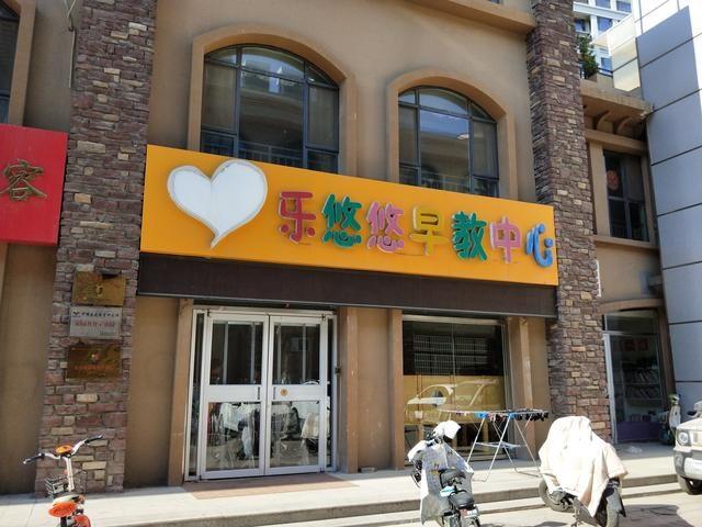 气愤!骑孩子身上捂嘴蒙头扇耳光,沧州多名幼儿早教中心遭老师虐待