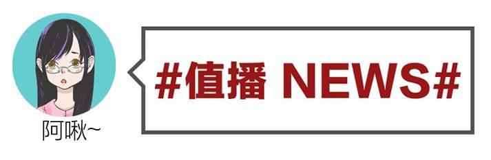 小米获得潜望式相机专利 / 被抢至断货,AMD三代锐龙登顶畅销榜