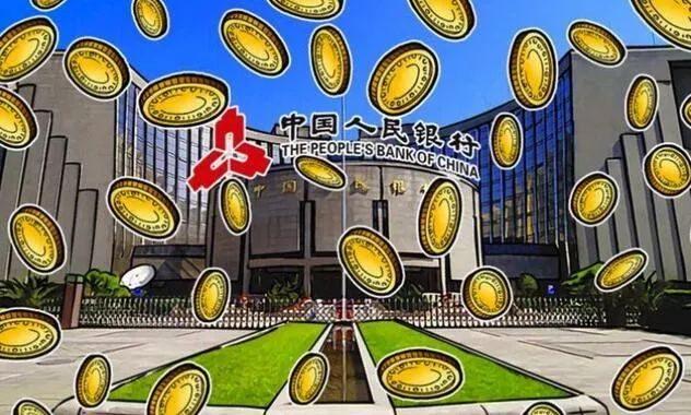 评论:央行数字货币要以支付为本