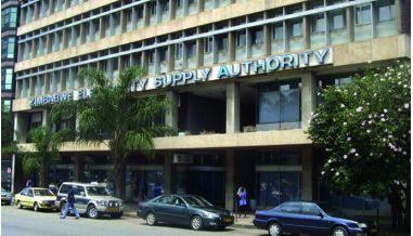 【津巴时讯】都是央行惹的祸,津巴布韦电力公司甩锅储备银行不给外汇进口电力