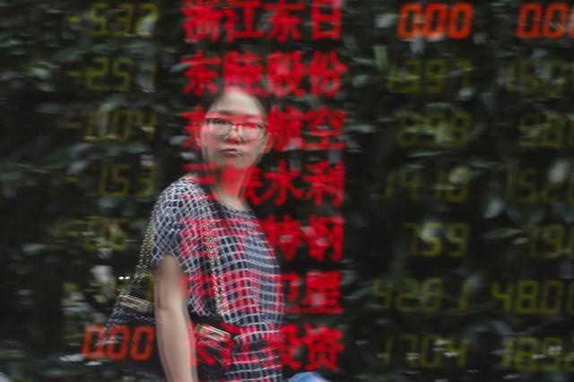 中国股市涨跌不一;截至收盘上证指数上涨0.08%