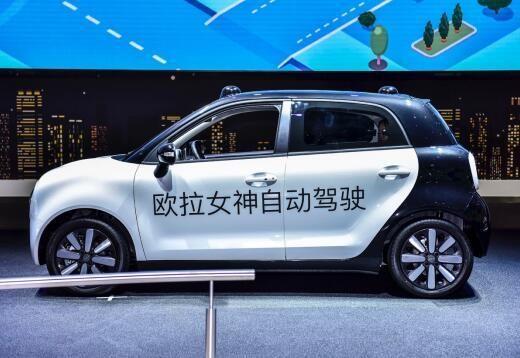 主动变革迎接新时代 长城汽车即将发布全新智能网联战略