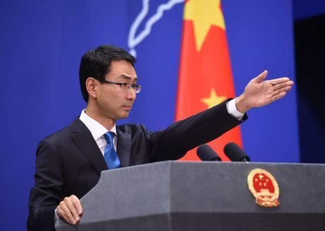 中国经济增速放缓所以迫切希望达成中美贸易协议?外交部回应