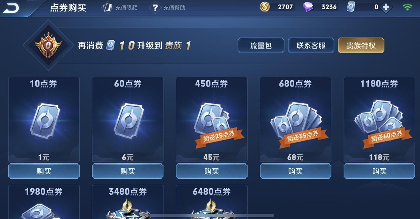 王者荣耀:最强游戏账号,三年没充一分钱,要价10W却被疯抢