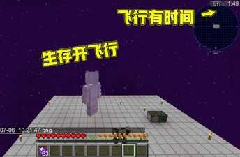 大发时时彩计划:【北京快3分析-一分快3分析】我的世界:2b2t黑暗