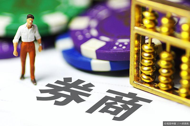 专基金和券商从业资格证的含金量有多高:执业后的人才懂