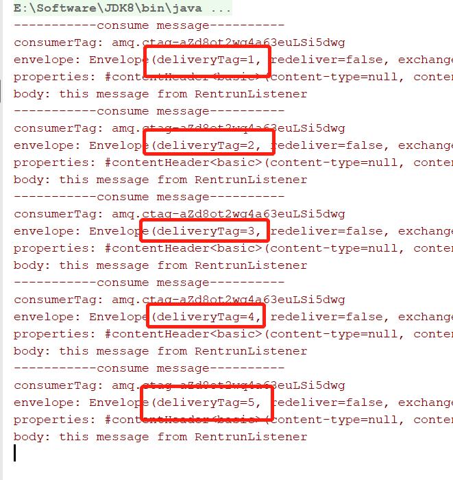 RabbitMQ消息中间件技术精讲13 高级篇六 消费端自定义监听