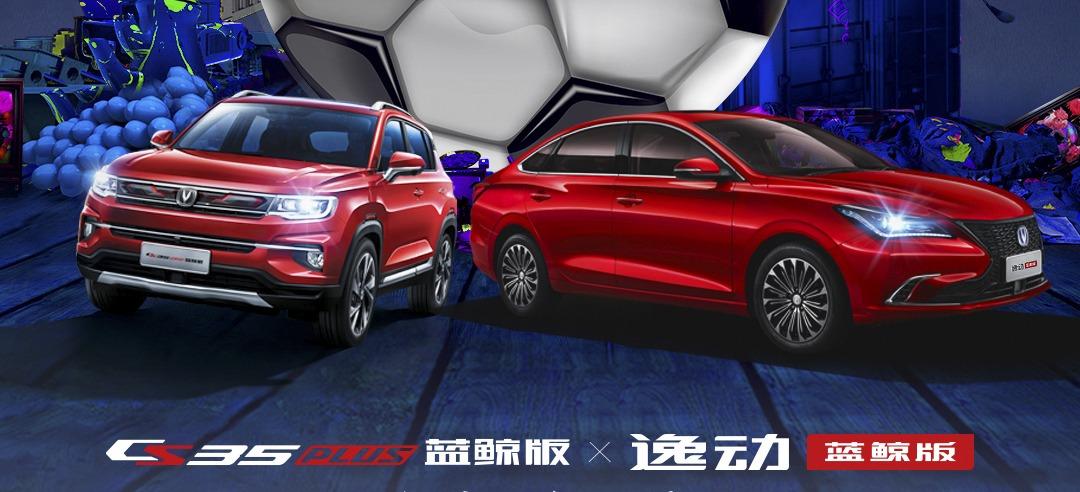 四缸國6B標準!最低8.99萬起,剛剛兩款帥氣新車正式上市
