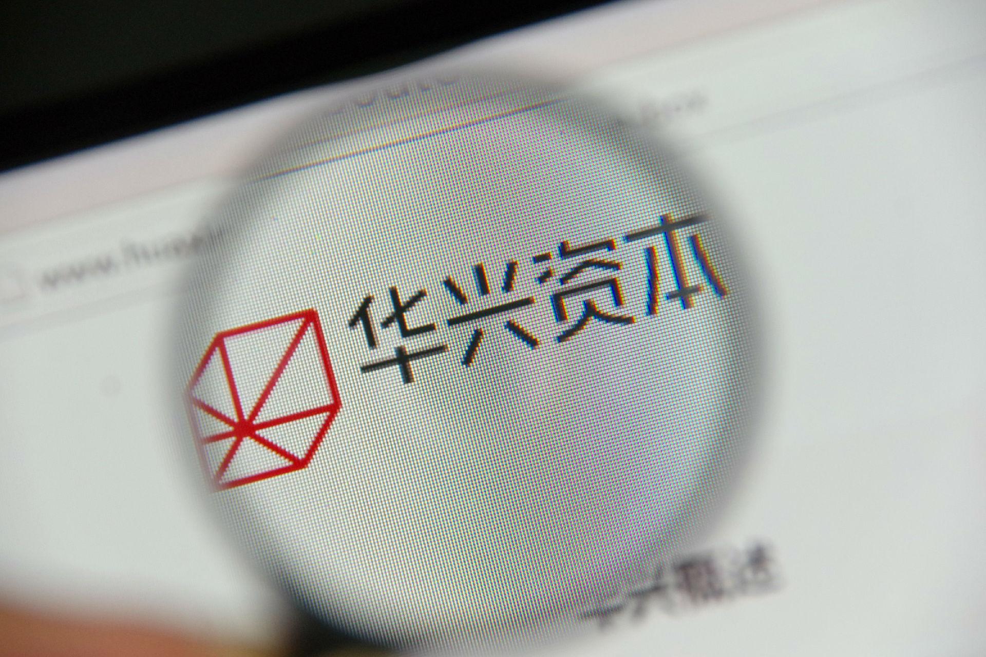 华兴资本旗下新经济基金完成65亿元募资