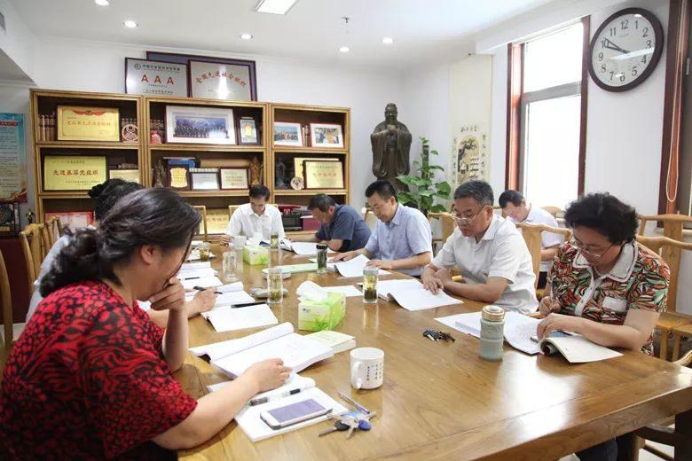 中国孔子基金会秘书处开展先进典型事迹学习活动