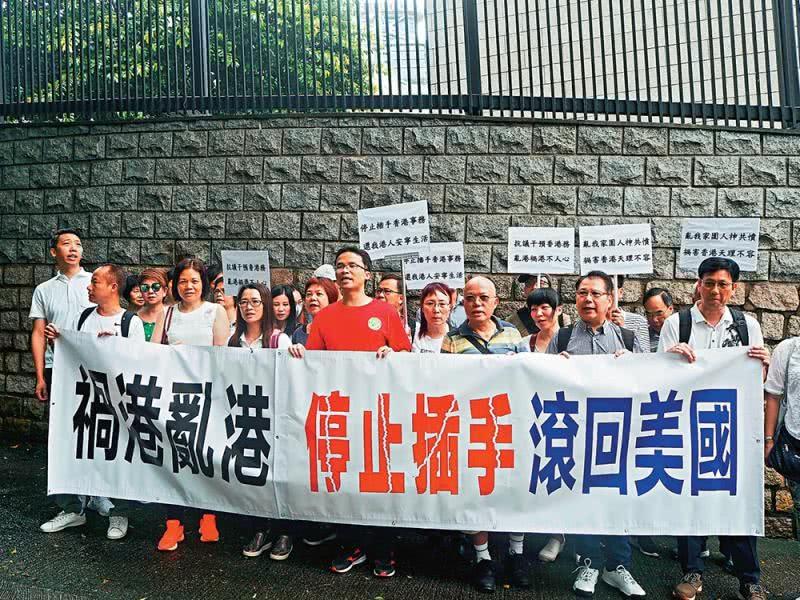 美领馆外,香港市民怒吼:搞自己国家去,别搞中国!