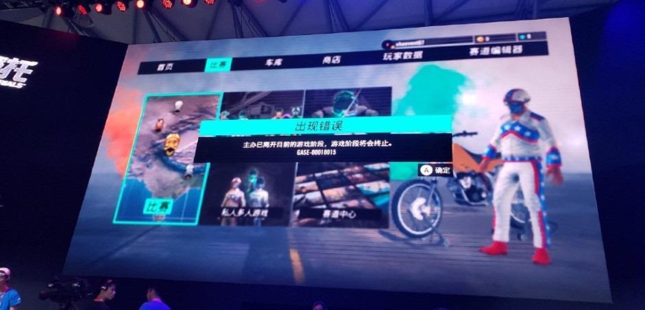 2019CJ:育碧CJ現場又出BUG,玩家調侃展示了育碧特長!