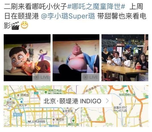 李小璐带女儿看电影被偶遇,甜馨瘦出尖下巴,身边的男子是谁?