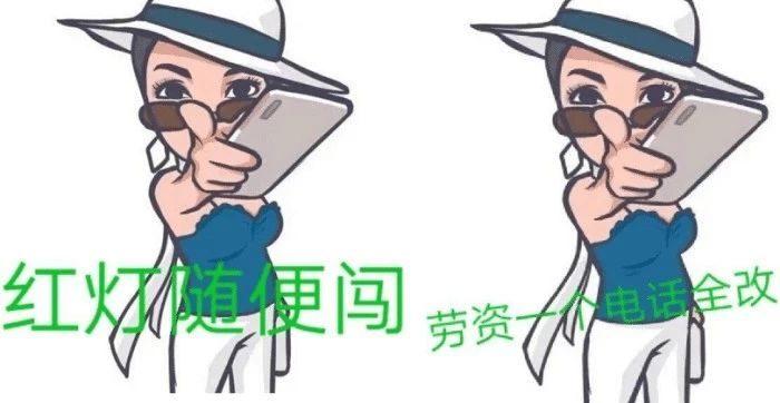 保时捷女车主接受采访,打人原因曝光!网友:说错了?